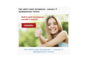 planerka.info