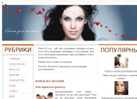 planet-of-love.com.ua
