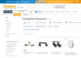 planeta-lustr.ru