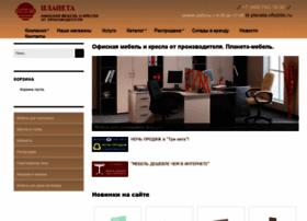 planeta-office.ru