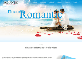 planeta.romanticcollection.ru