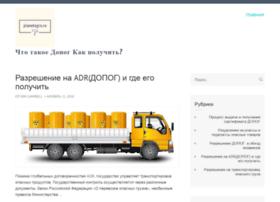 planetagro.ru