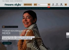 planetaobuvi.ru