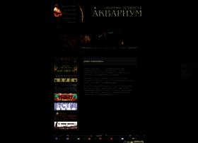 planetaquarium.com
