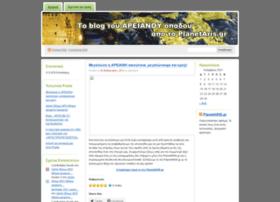 planetaris.wordpress.com