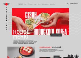 planetasushi.ru