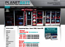 planetbatt.com