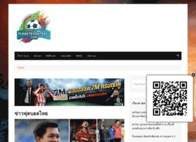 planetefootball.com