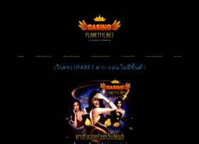planetfil.net