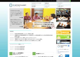 planetfinance.or.jp
