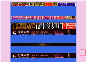 planetholla.com