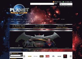 planetmoviestore.com.br