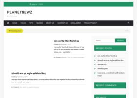 planetnewz.com