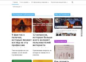 planetphotos.ru