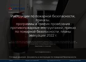 planforevacuation.ru