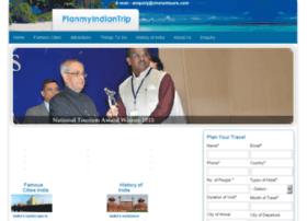 planmyindiantrip.com
