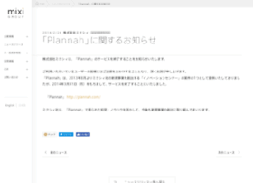 plannah.com