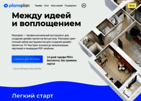 planoplan.com