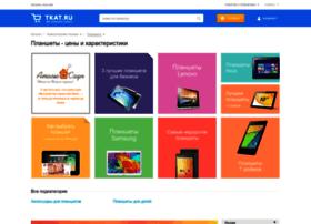 planshet.tkat.ru