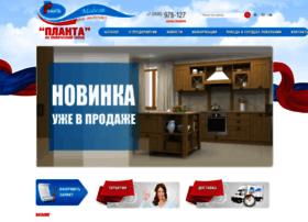 plantant.ru