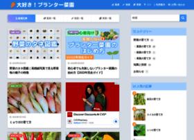 plantersaien.com