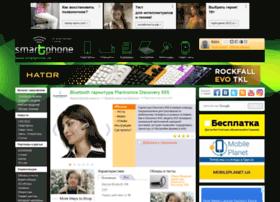 plantronics-discovery-655.smartphone.ua