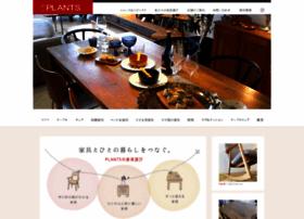 plants-interior.com
