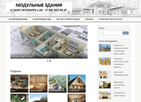 planvsem.ru