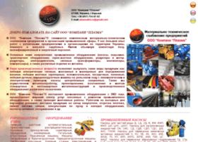 plasma.com.ua