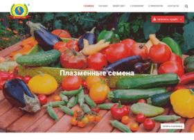 plasmaseeds.ru