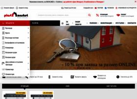 plast-market.net