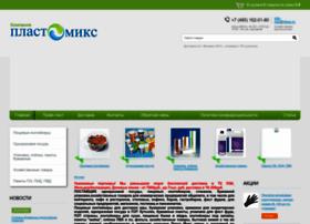 plast-mix.ru