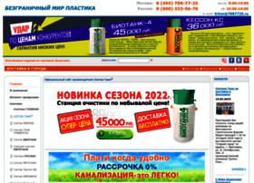 plast-zakaz.ru