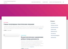 plastic-forum.ru