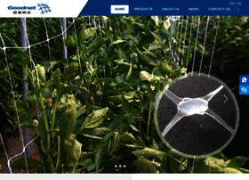 plastic-nets.com