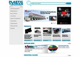 plastic-taiwan.com
