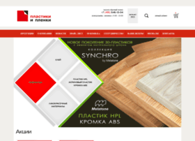 plastics-foils.ru