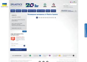 plastics.com.ua