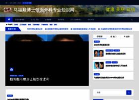 plasticsurgerybeijing.com