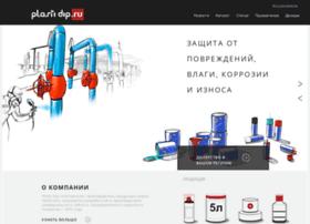 plastidip.ru
