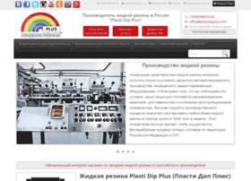 plastidipplus.com