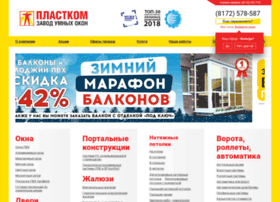 plastkom35.com