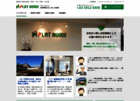 plat-home.com