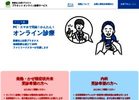 plata-net.com