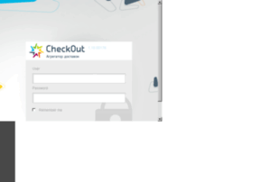 platform.checkout.ru