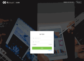 platform.yunshipei.com