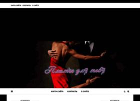 platie4you.ru