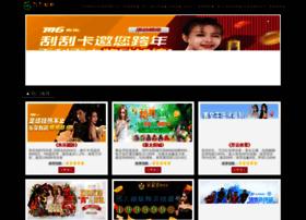 platinkemer.com