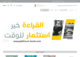 platinum-book.com