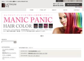 platinum-five.com